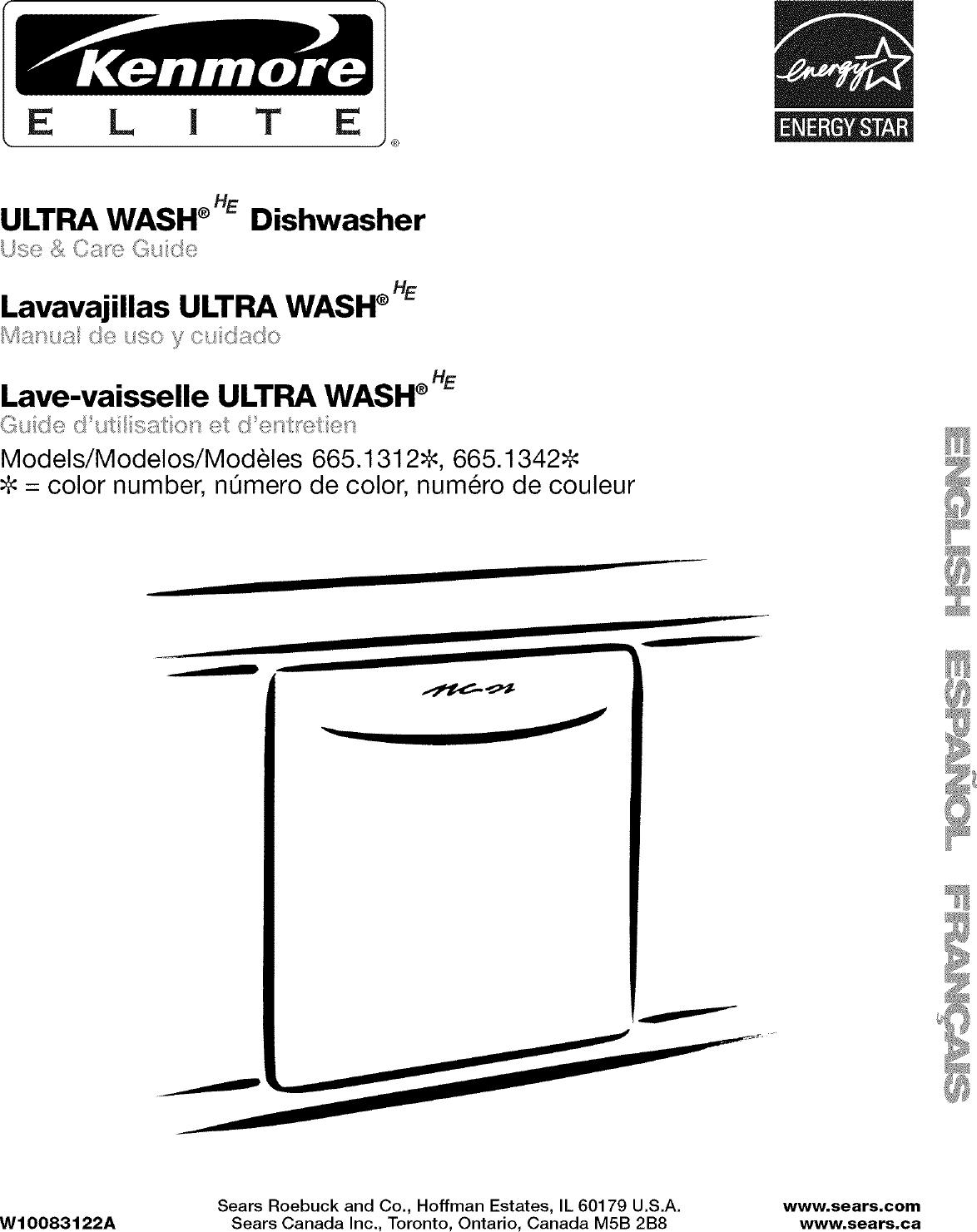 lave-vaisselle kenmore elite manual