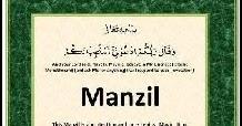 Surah manzil pdf free download