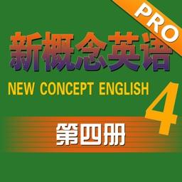 New concept english book 4 pdf