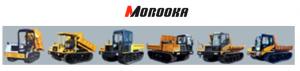 morooka mst 800 service manual